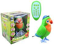 Интерактивная музыкальная игрушка «Попугай-повторюшка», TK272, фото