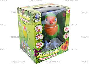 Интерактивная музыкальная игрушка «Попугай-повторюшка», TK272, цена