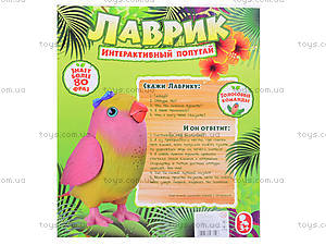 Интерактивная игрушка для детей «Попугай Лаврик», TK273, фото