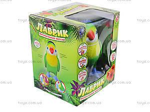 Интерактивная игрушка для детей «Попугай Лаврик», TK273, цена