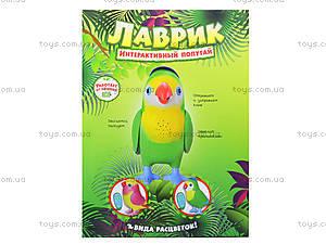 Интерактивная игрушка для детей «Попугай Лаврик», TK273, детские игрушки