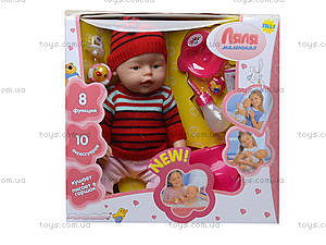 Интерактивный пупс Baby Doll, 058GR, toys