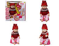 Интерактивный пупс Baby Doll, 058GR