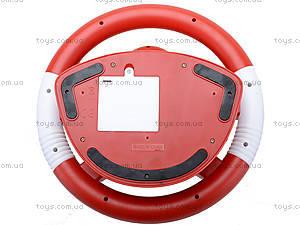Интерактивный руль для детей, 9733, купить