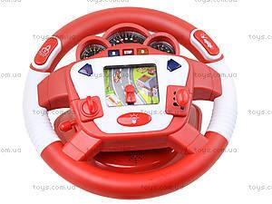 Интерактивный руль для детей, 9733, отзывы