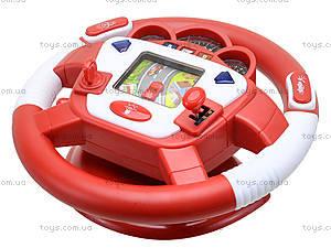 Интерактивный руль для детей, 9733, детские игрушки