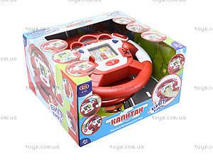 Интерактивный руль для детей, 9733, магазин игрушек