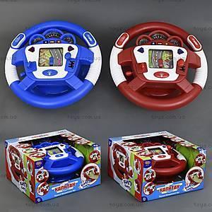 Интерактивный руль для детей, 9733