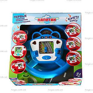 Интерактивный руль для детей, 9733, toys