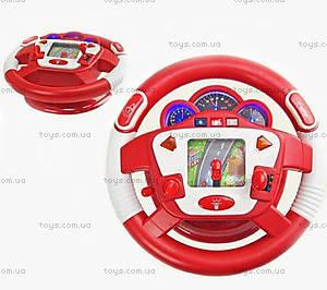 Интерактивный руль для детей, 9733, іграшки