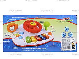 Интерактивный руль «Планета звуков», 7305, магазин игрушек