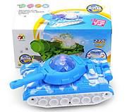 Интерактивный танк «Defend Earth», DYD166A, купить