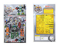 Интерактивный трансформер, 6389, цена