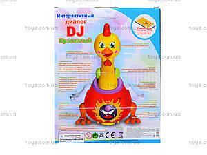 Интерактивный утенок «Крылатый DJ», JD5888S, отзывы