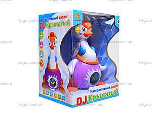 Интерактивный утенок «Крылатый DJ», JD5888S, цена