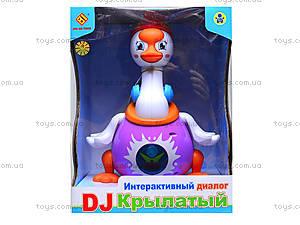 Интерактивный утенок «Крылатый DJ», JD5888S, магазин игрушек