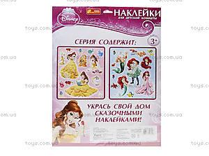 Интерьерные наклейки «Принцесса Белль», 8840, купить
