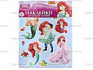 Интерьерные наклейки «Принцесса Русалочка», 8841, купить
