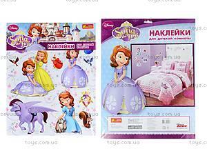 Интерьерные наклейки «Принцесса София», 8839