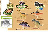 Интересные 3D - пазлы с динозаврами, 6566, отзывы