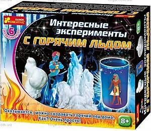 Интересные эксперименты с горячим льдом, 12114077Р