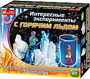 Интересные эксперименты с горячим льдом, 12114077Р, цена