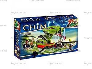 Интересный детский конструктор от «Chima»,
