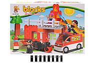 Интересный конструктор «Пожарная техника», 222-H83, купить