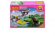 Интересный конструктор - игрушка для девочек, 4516, отзывы