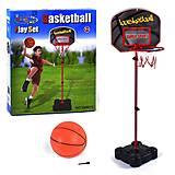 Интересный Набор для игры в баскетбол, 20881V, набор