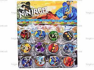 Йо-Йо «Ninjago», с подсветкой , 8-12R, цена