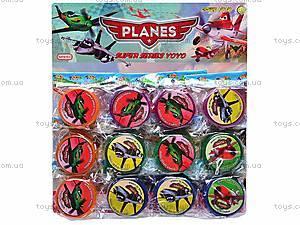Йо-Йо «Самолетики Летачки», 555-17B, отзывы
