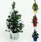 Ёлка в вазоне 4 вида 25 см, 0754, купить