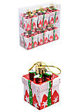Ёлочная игрушка «Подарочки» 2 вида, 01131, toys