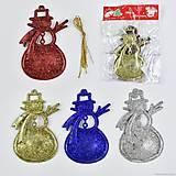 Ёлочная игрушка «Снеговик» 4 штуки, C30957, toys