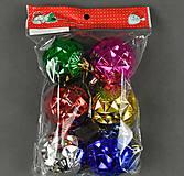 Ёлочные Шарики в кульке, C22447, набор