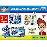 """Исследовательская лаборатория """"Science and Experiment"""" 3 в 1, 1057, купить"""