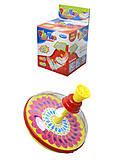 Детская игрушечная веселая юла, 668-5668-8, купить