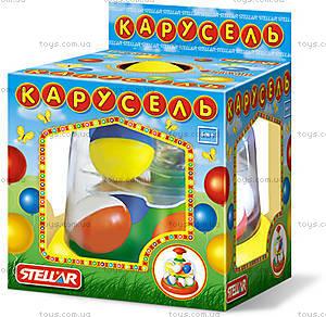 Юла-карусель, с шариками, 01322