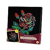 Изонитовая роза, IZN-01-06, купить