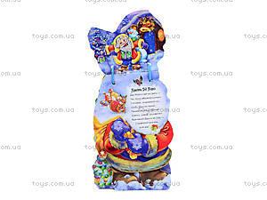 Мягкая книжка «Дед Мороз» серии «С Новым годом!», М554005У, купить