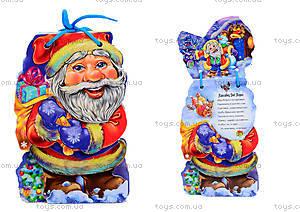 Мягкая книжка для детей «Дед Мороз», М554001Р