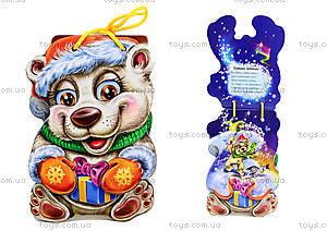 Детская книжка «Белый медведь» со шнурком, М555008У