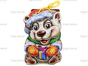 Детская книжка «Белый медведь» со шнурком, М555008У, цена