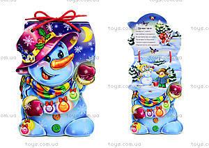 Детская книжка «Снеговик» со шнурком, М555006У
