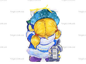 Детская книжка «Снегурочка» со шнурком, М555007У, отзывы