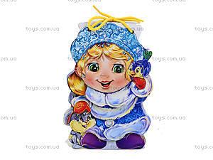 Детская книжка «Снегурочка» со шнурком, М555007У, цена