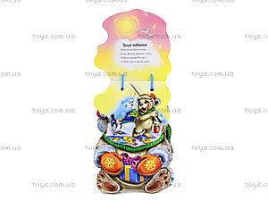 Книжка для детей «Белый медведь» со шнурком, М555004Р, купить