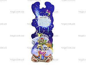Книжка для детей «Белый медведь» со шнурком, М555004Р, фото