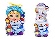 Книжка для детей «Снегурочка» со шнурком, М555003Р, отзывы